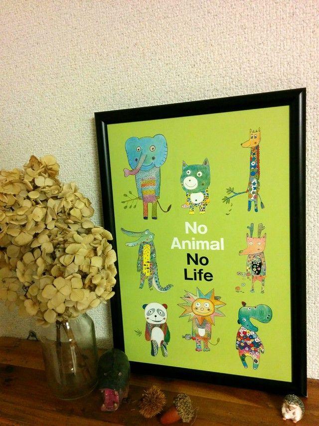 ゆかいなアニマル 全員集合!アートポスター ゆる可愛い動物 A4 | ハンドメイドマーケット minne