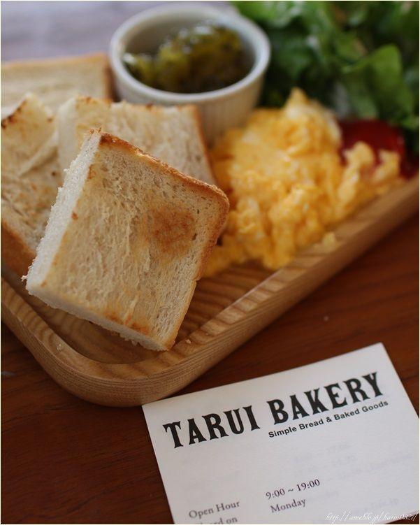 TOKYO Kenkyo トウキョウ ケンキョ タルイさんのパンで素敵モーニングプレート♪ Karinオフィシャルブログ「Karin Diary カレーとパフェとカフェと…」Powered by Ameba
