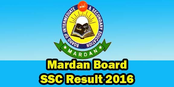 Mardan Board bisem matric results/ SSC Result 2016