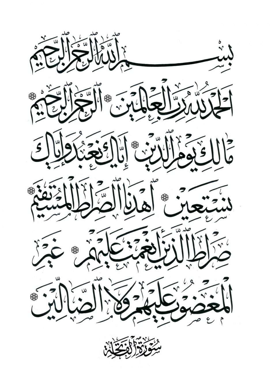Hasan Kan'an 6 Kaligrafi islam