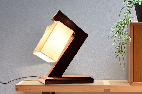 Z table lamp lamps for sale in pakistan pinterest study lamps brighten up your living space with our wide range of lamps and lightening solutions we have a collection of study lamps table lamps and floor lamps aloadofball Gallery