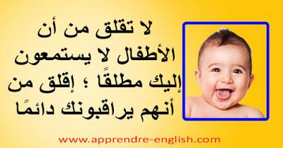 أفضل العبارات والأشعار عن الأطفال In 2020 Arabic Kids Baby Face Face