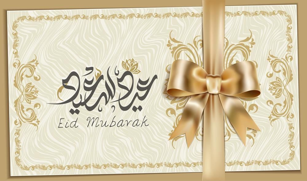 صور عيد الاضحى 2018 بطاقات تهنئة عيد اضحي مبارك 1439 Place Card Holders Eid Mubarak Place Cards