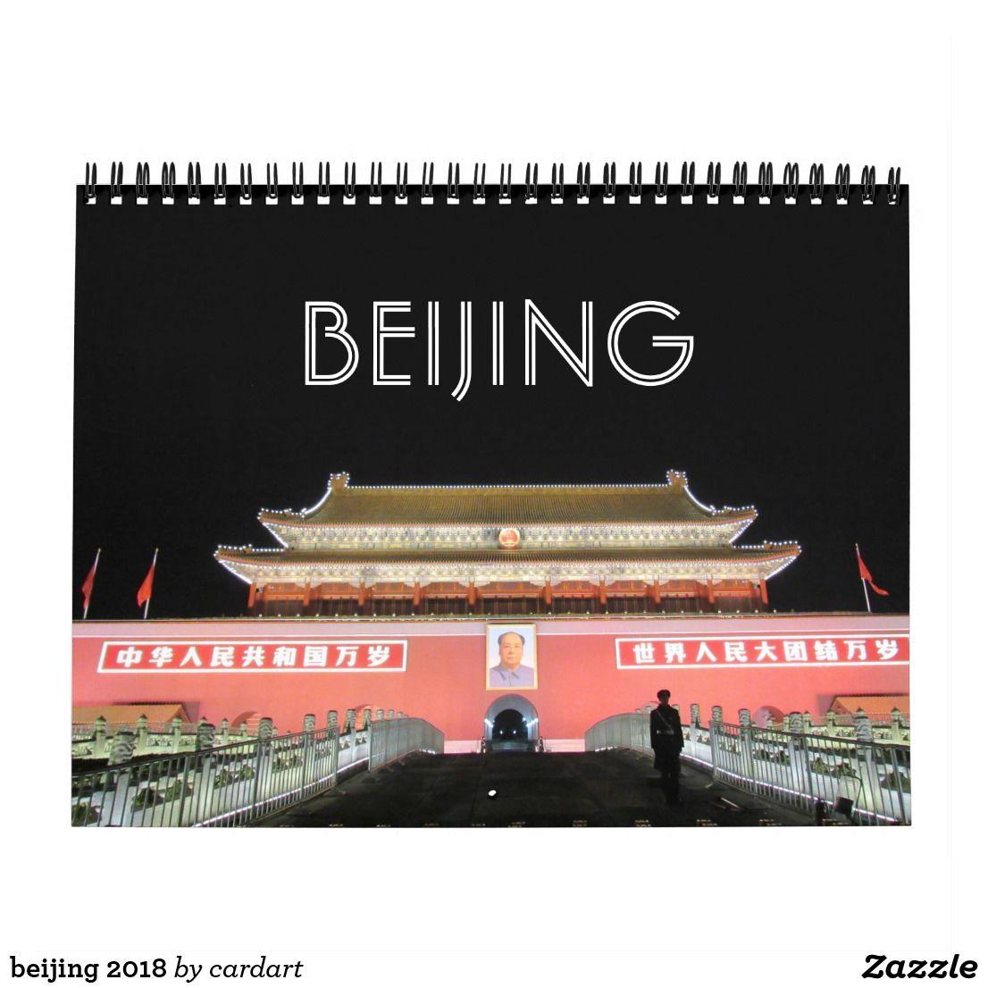 beijing 2021 calendar Beijing, Beijing
