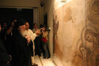 """Papanikolaou Christos: """"μνήμης ναός"""" Θ.Π.""""ΕΞΟΔΟΣ"""" - Λάρισα 2001"""