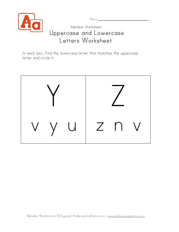 uppercase lowercase worksheet yz