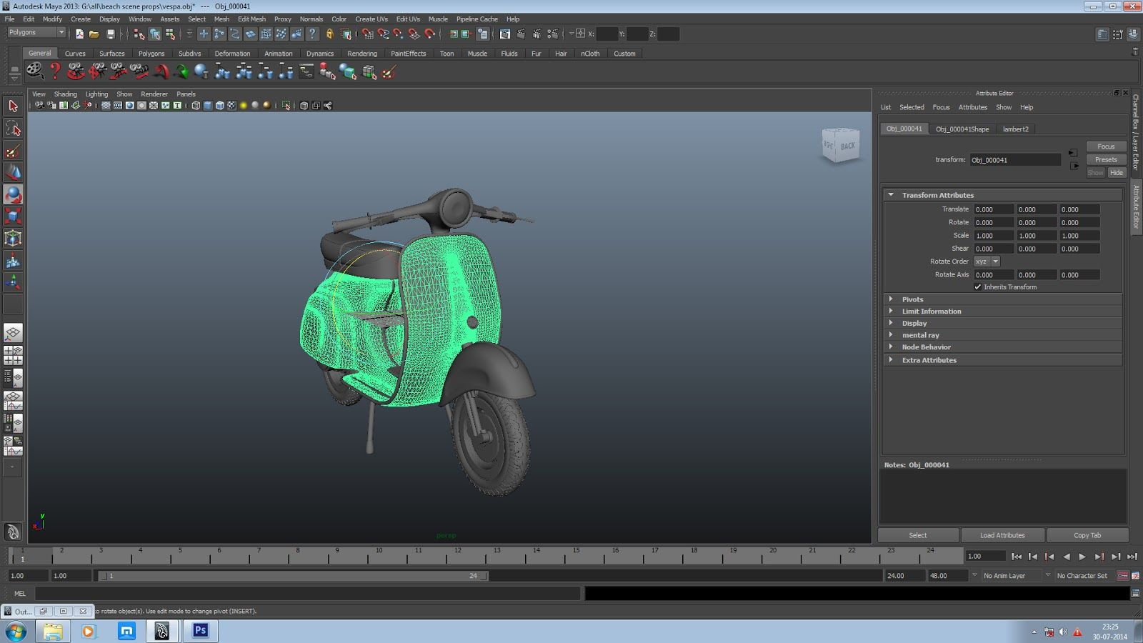Animtion Works Converting Triangulate 3d Model Into Quads Polygon 3d Model Model Polygon