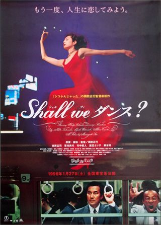 shall we dance full movie free