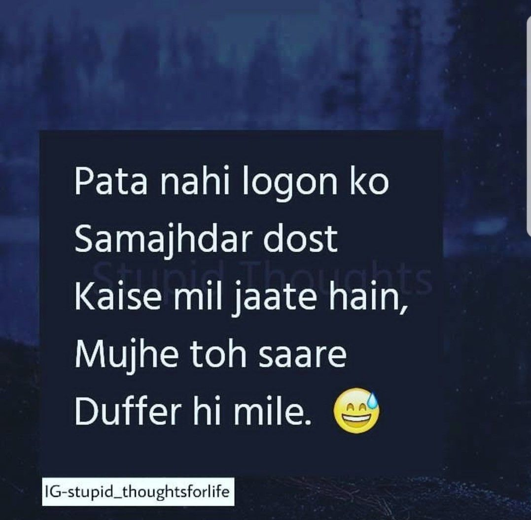 Stupid Friends, Hindi Quotes, Qoutes, Friendship, Dating, Quotations, Quotes,  True Words, Quote