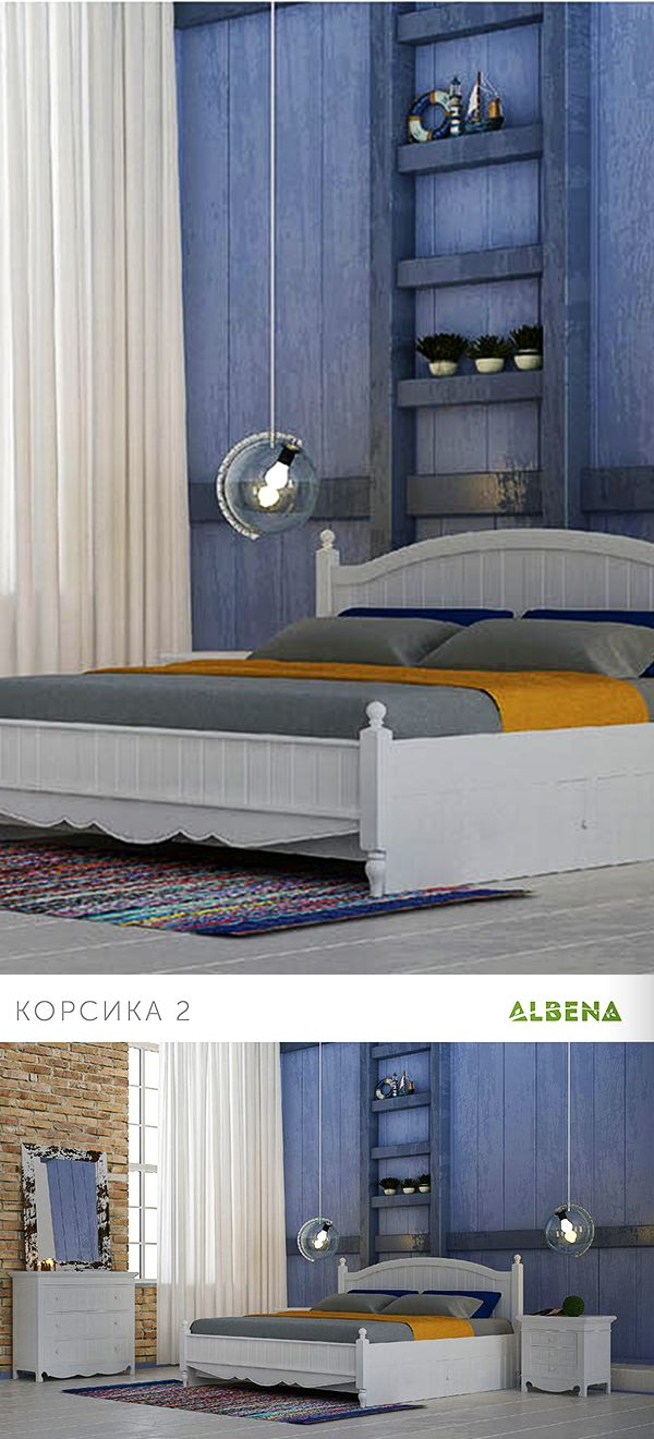 2 bedroom loft  Спальня Корсика  Beds beds beds