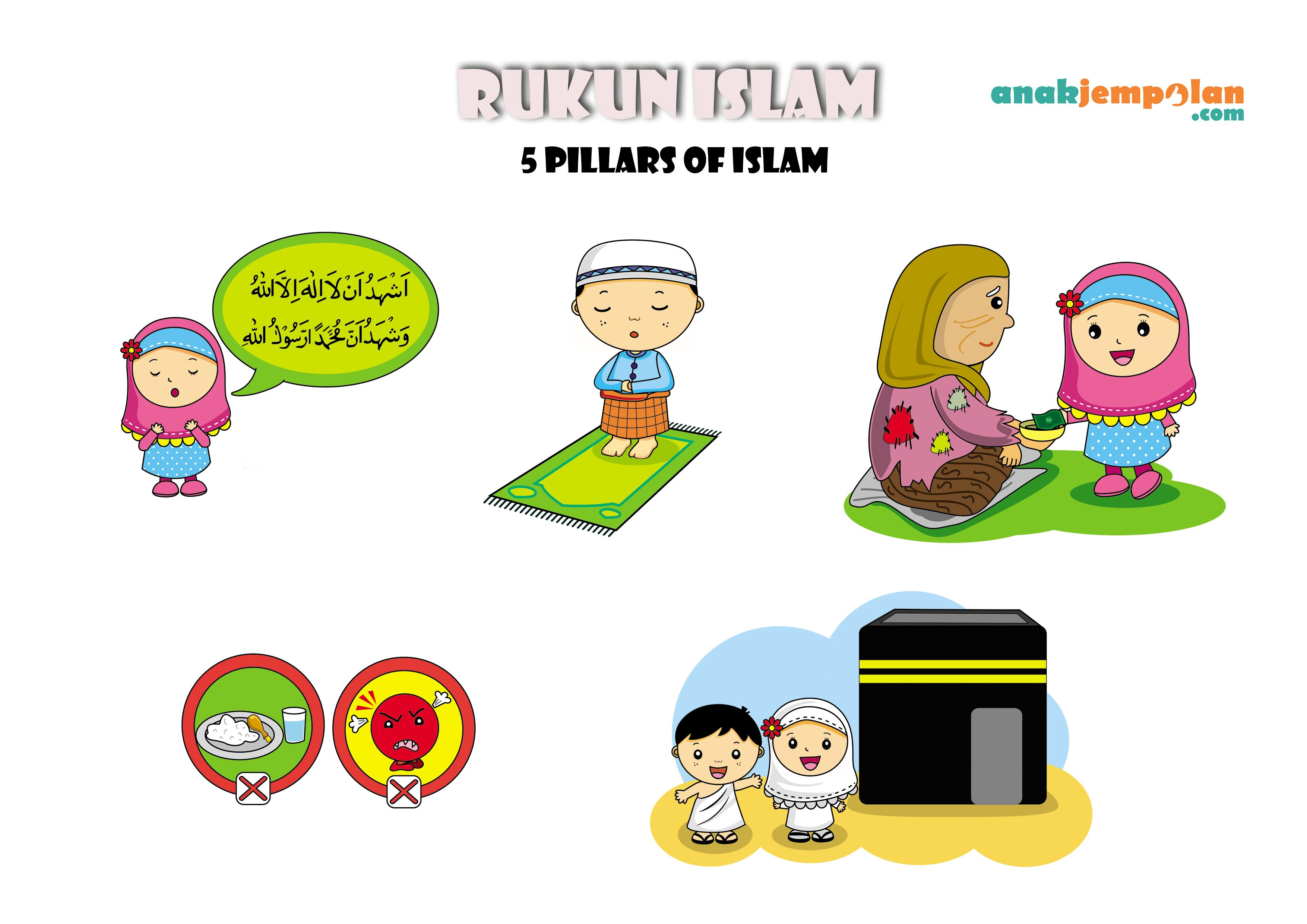 Freebies Rukun Islam 5 Pillars Of Islam