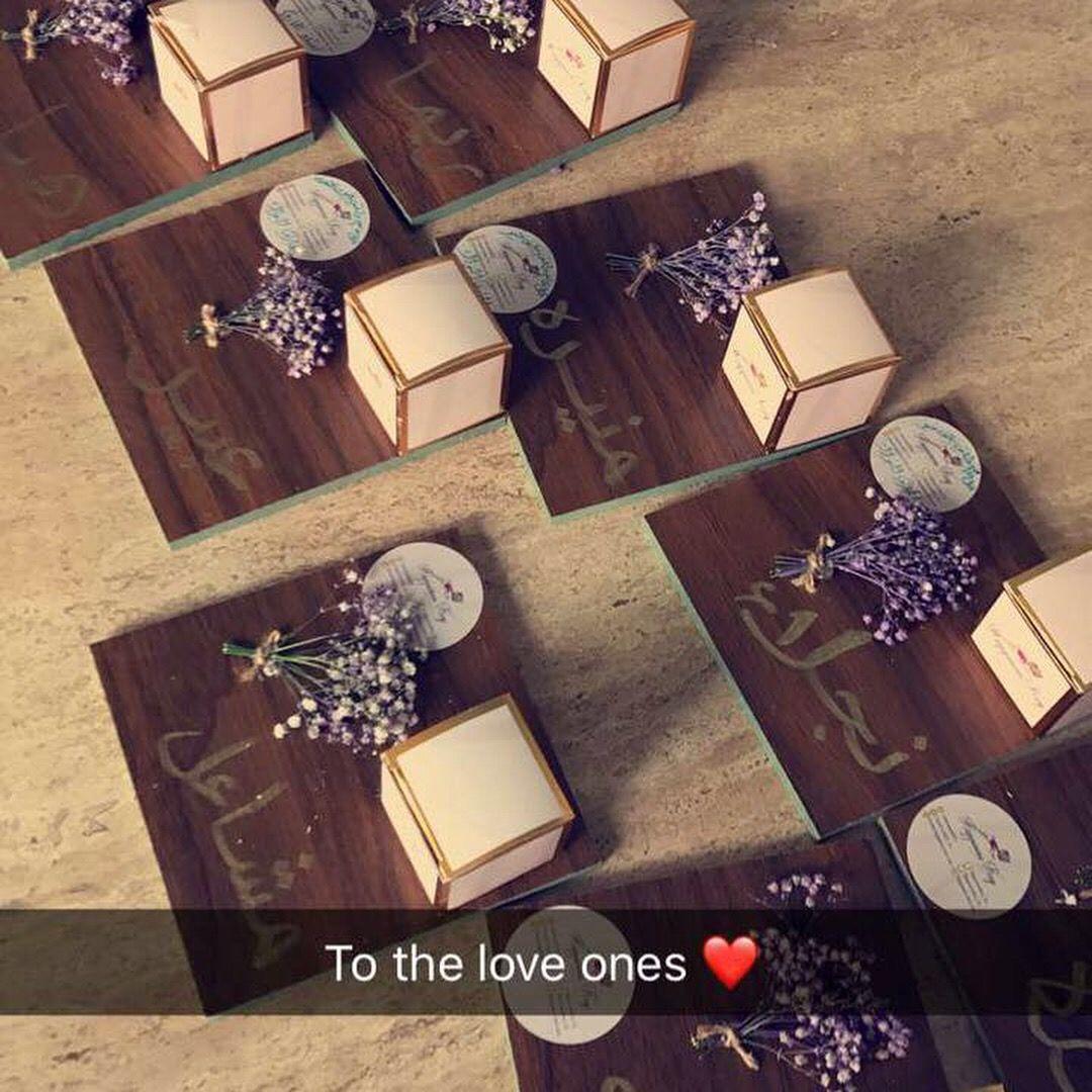 توزيعات هدايا عيديات Eid Gifts Eid Crafts Ramadan Gifts