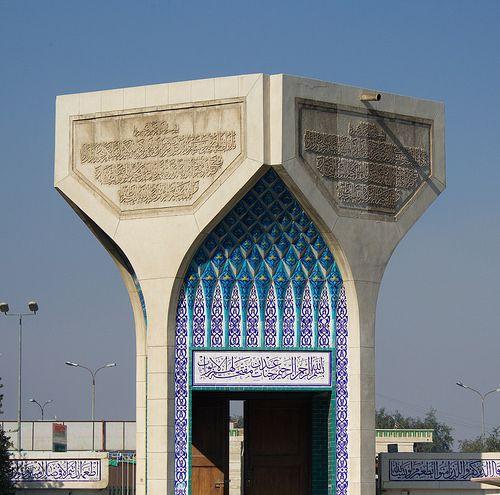Mosque Bnieh House Haj Bnieh Alawi Area Baghdad Iraq Photography Rasoul Ali حاج بنية جامع بيت بنيية منطقة العلا Taj Mahal Landmarks Louvre