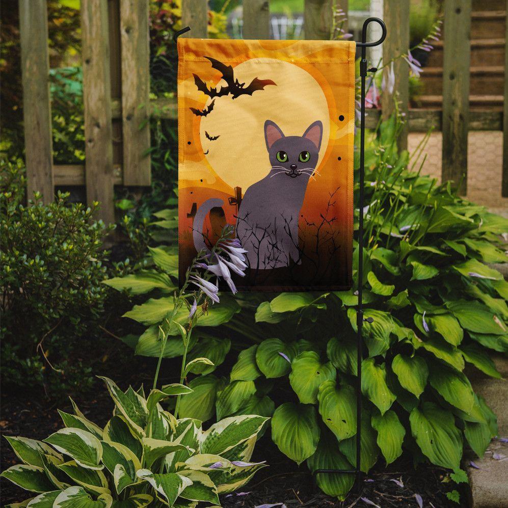 Halloween Korat Cat 2-Sided Garden Flag