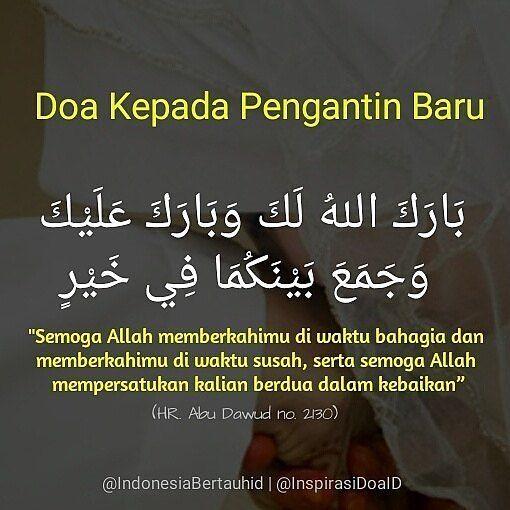 Doa Kepada Pengantin Baru Islam Allah Dan Quran