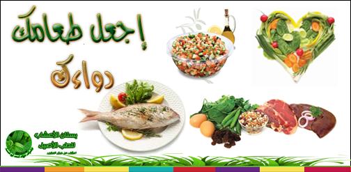 نتيجة بحث الصور عن التوازن الغذائي Vegetables Green Beans Food