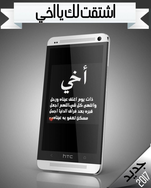 The Miracle Of صورعن فقدان الاخ صورعن فقدان الاخ Blackberry Phone Samsung Galaxy Phone Samsung Galaxy