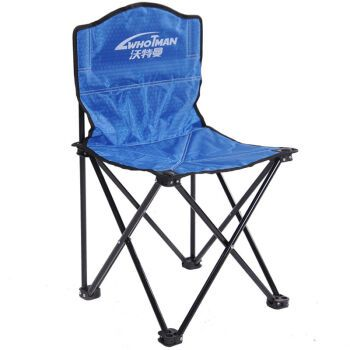 Like and Share if you want this Folding beach chair foldable beach chair portable Outdoor Folding C&ing Chair Lightweight folding chair garden Picnic Tag ...  sc 1 st  Pinterest & Like and Share if you want this Folding beach chair foldable beach ...