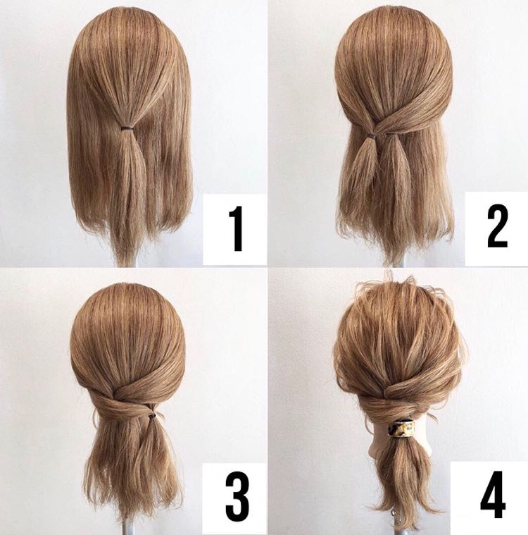 4 Steps Simple Hair Styling In 2020 Hair Styles Hair Arrange Short Hair Styles