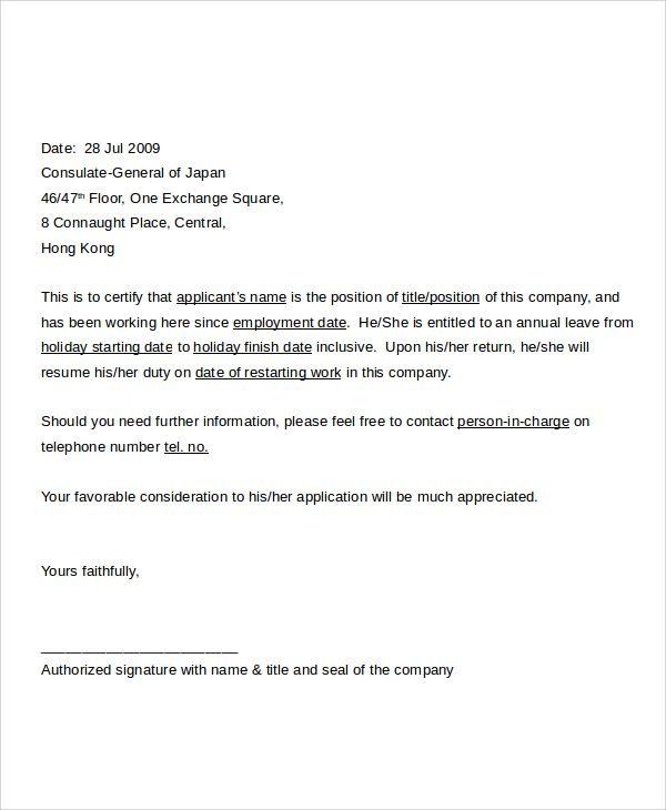Sample leave request 4 leave application email examples samples pdf sample leave application pdf cover letter templates guest speaker spiritdancerdesigns Choice Image
