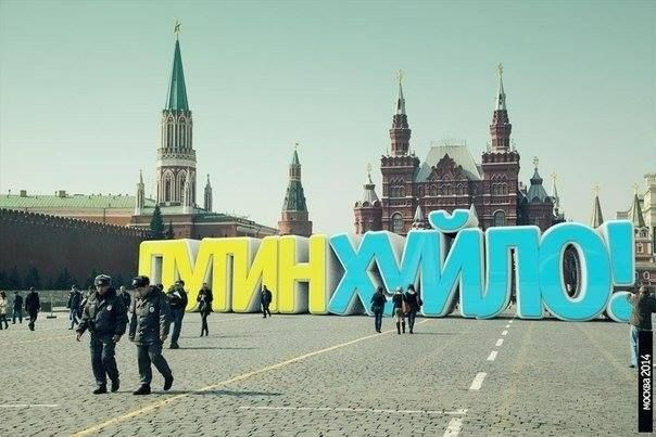 Площадь в Праге, на которой находится посольство РФ, переименовали в честь Бориса Немцова - Цензор.НЕТ 8024