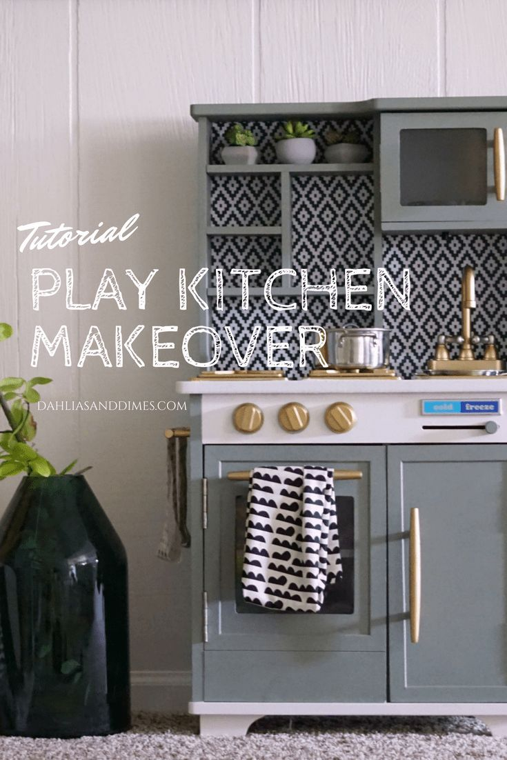 Modern Play Kitchen Makeover Upcycling Kids' Toys
