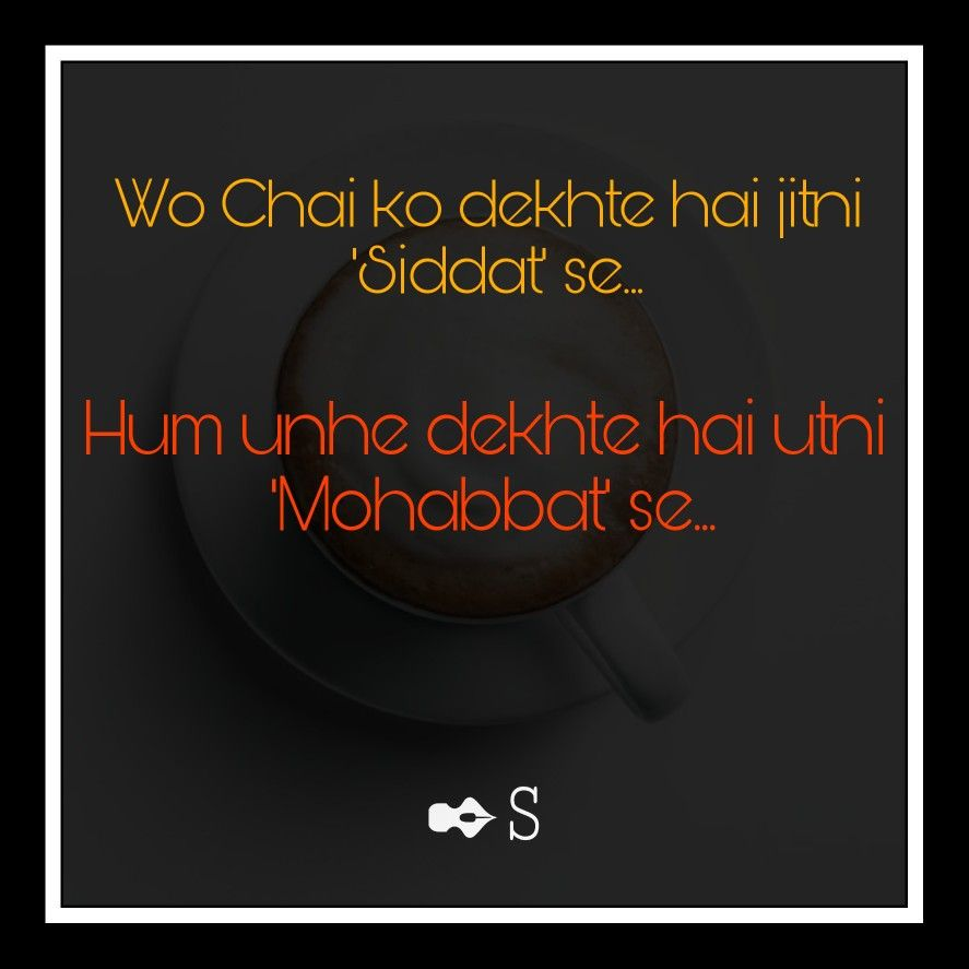 9bd05a00da8 Alfaz. Mohabbat