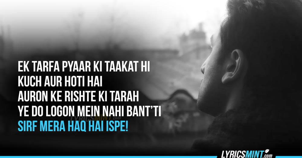 Ae Dil Hai Mushkil Dialogue In English Ek Tarfa Pyaar Ki Taakat Ae Dil Hai Mushkil Love Dialogues Bollywood Quotes Movie Quotes
