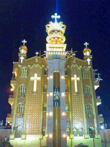 egyptian Coptic domination church
