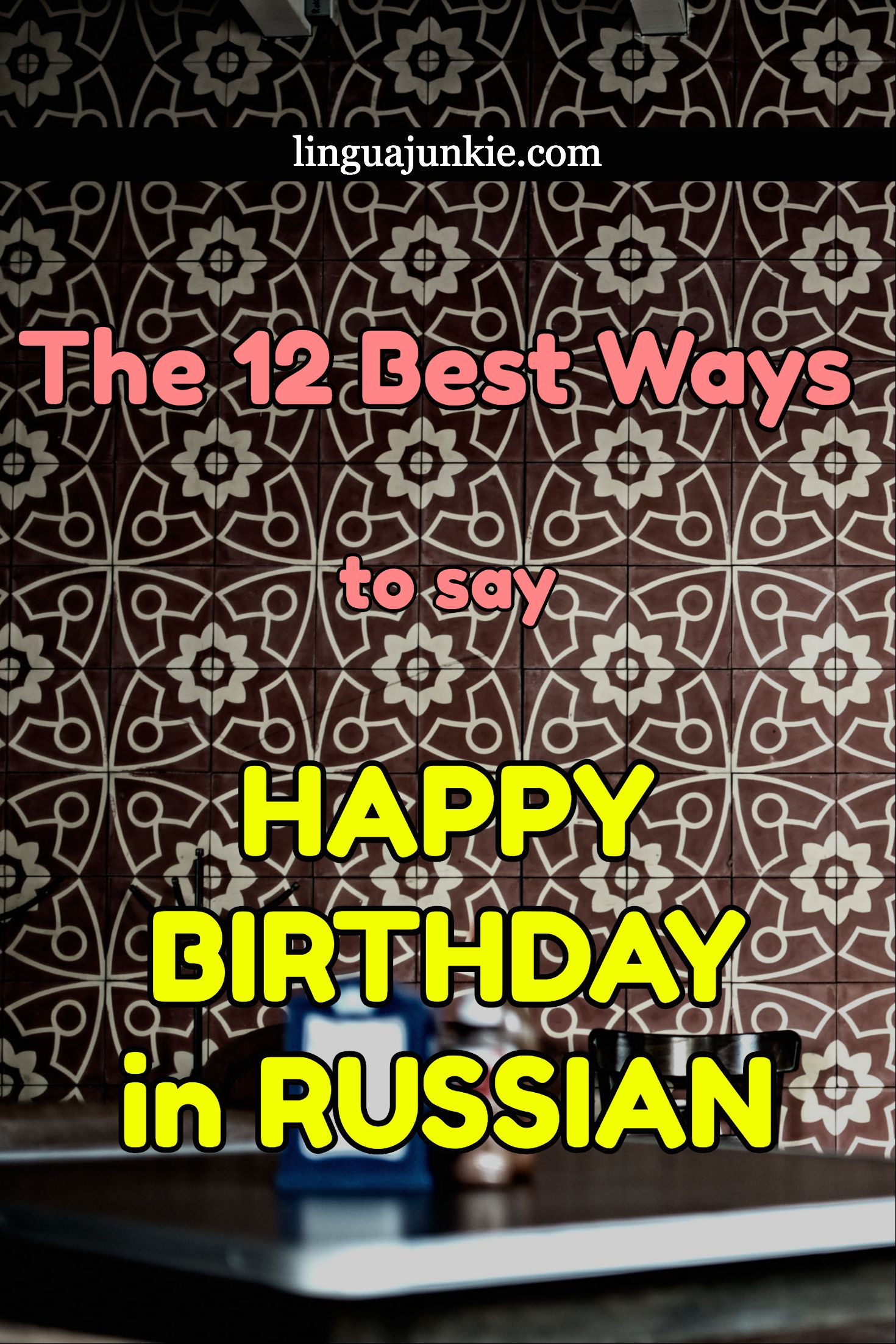 Learn 12 Ways To Say Happy Birthday In Russian Greetings Wishes
