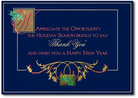 Business holiday cards holiday appreciation card link http business appreciation holiday greeting cards express your thank you and wishes for a happy new year business holiday greeting cards personalized with your colourmoves