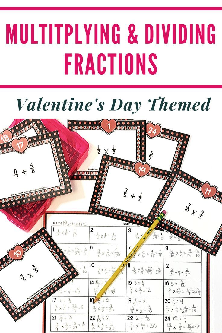Multiplying and Dividing Fractions Games (Valentine's Day ...