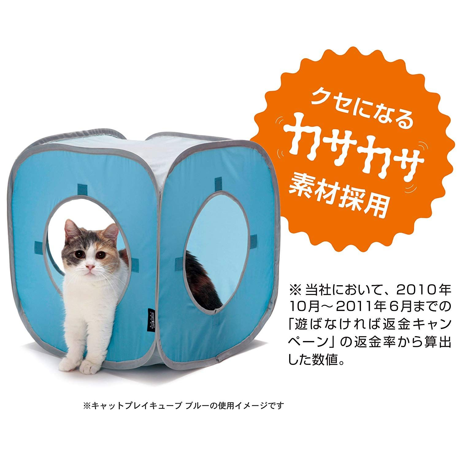 Sportpet Pop Open Cat Play Cubes 2 Pack Read More Reviews Of The Product By Visiting The Link On The Image This Is Cat Tree Condo Cat Playing Buy A Cat