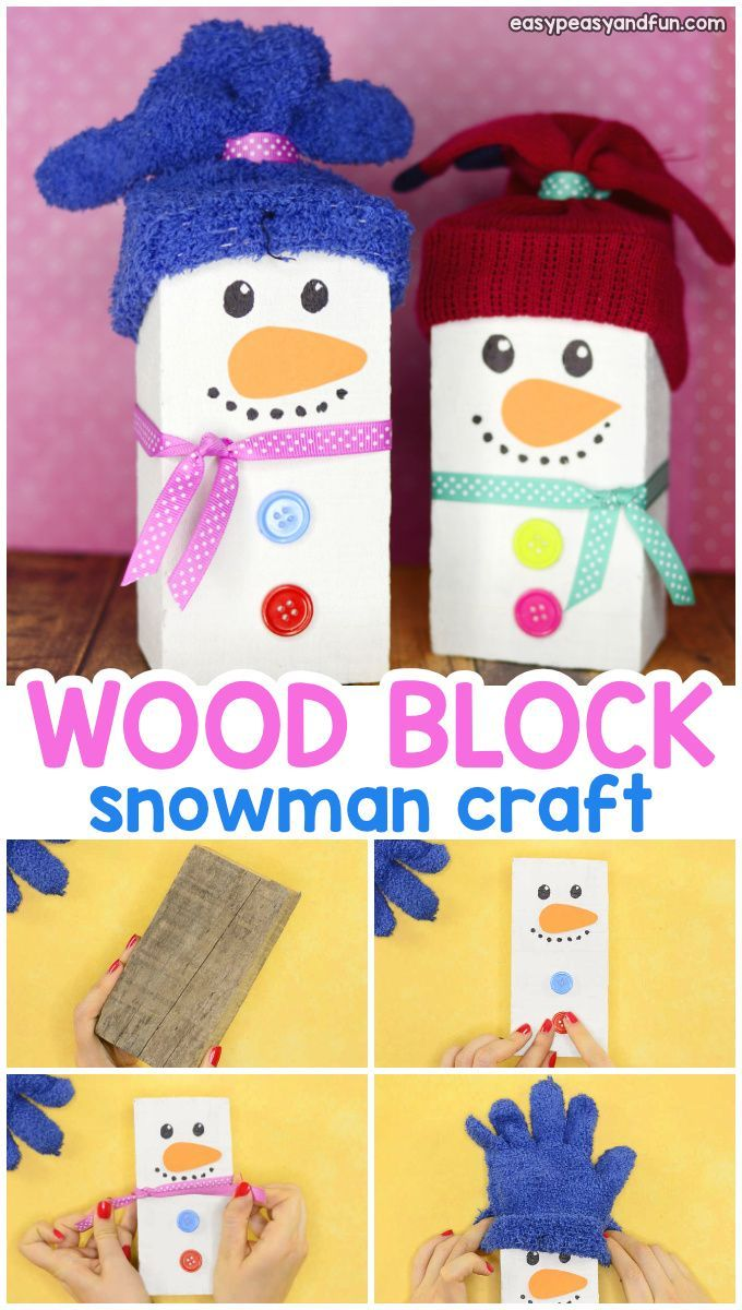 Wood Block Snowman Craft  The Best Christmas Craft this Season is part of DIY Kids Crafts Wood - Bring new life to scrap wood (or get wood blocks from the store) by making this gorgeous wood block snowman craft! This adorable little Christmas craft will make a wonderful decoration for your home, and it's really easy to make! this post contains affiliate links This project is great both for kids and adults, and …