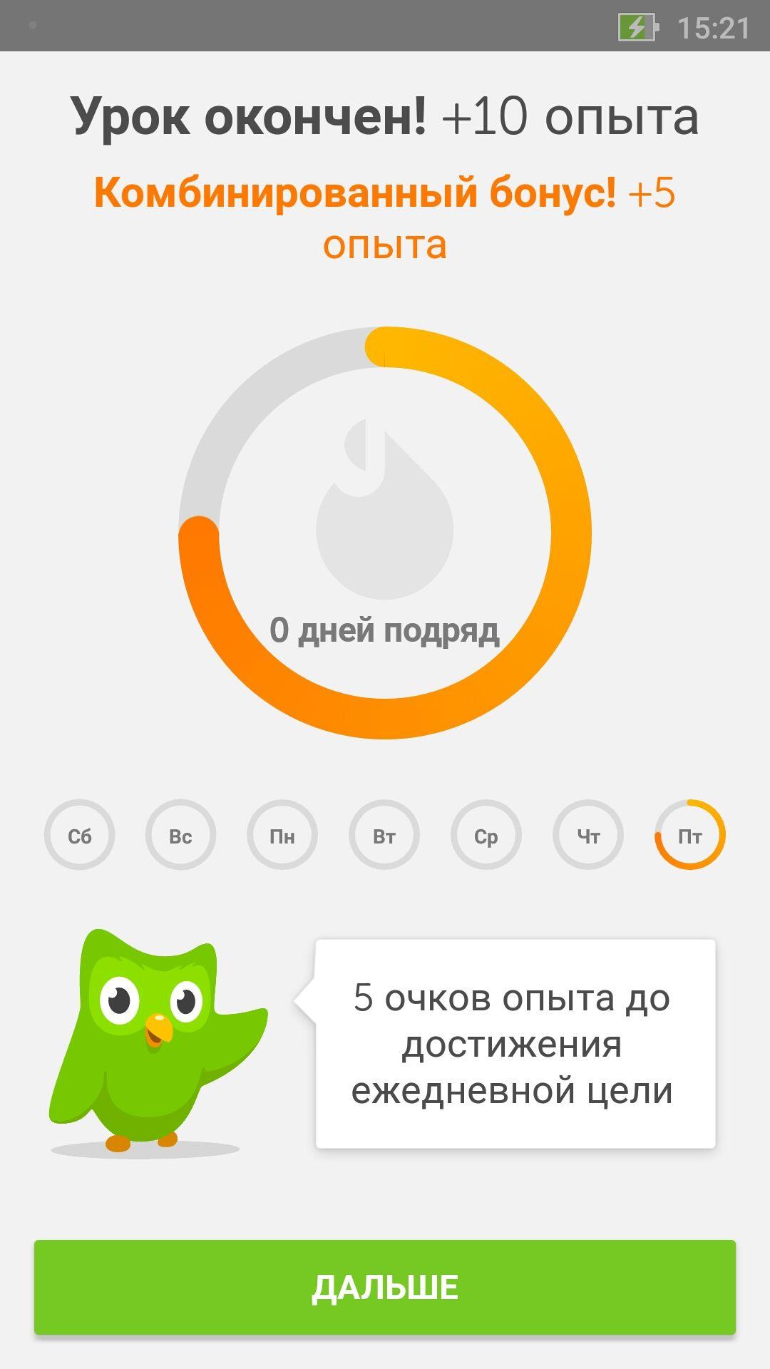 Duolingo Learn Languages | Learn Language / Mobile App