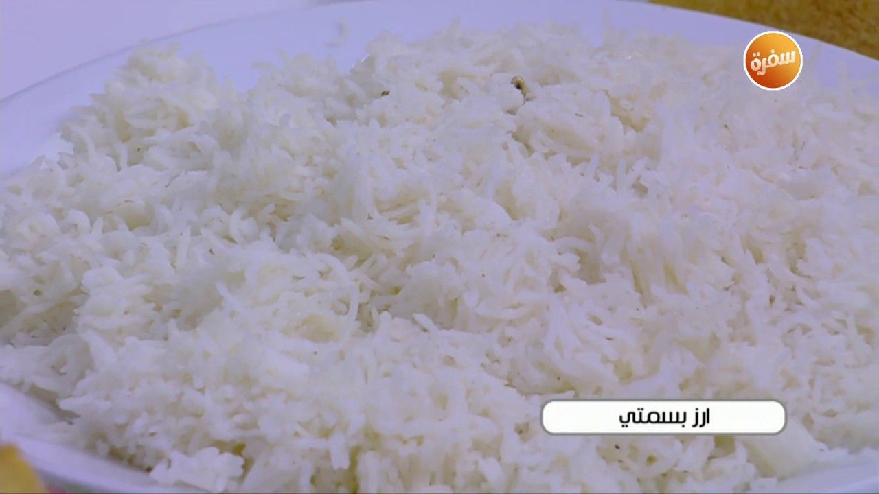 طريقة تحضير ارز بسمتي نجلاء الشرشابي Grains Food Rice