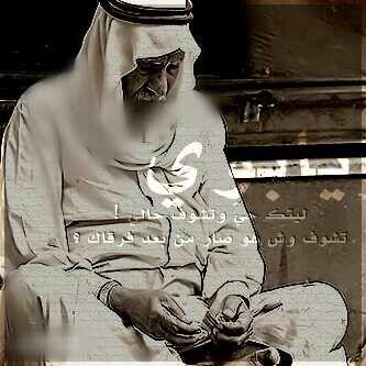 الله يرحم امي و ابوي و يرحم الاموات و الأحياء من المسلمين يا رب Statue Fictional Characters Greek Statue