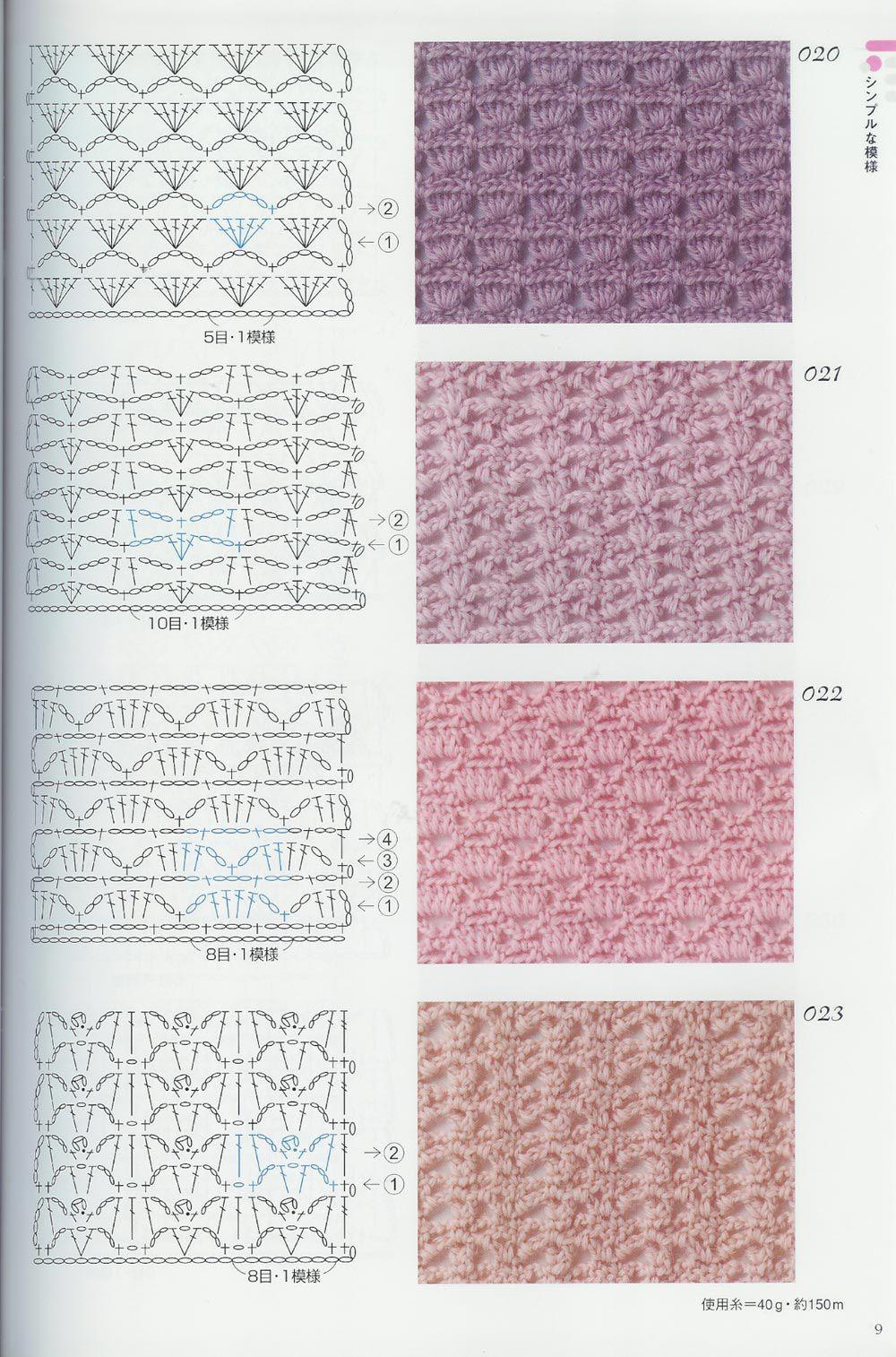 Patrons de crochet gratuits à imprimer | Crochet Patterns Book 300 | Modèles gratuits pour C …   – Häkelmotiv