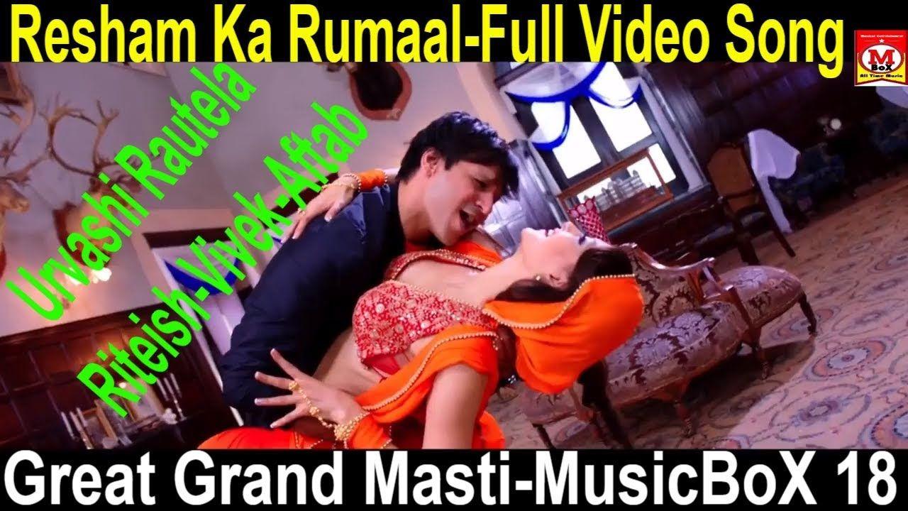 ⚡ Urvashi song video download 2018 | Urvashi Rautela Song