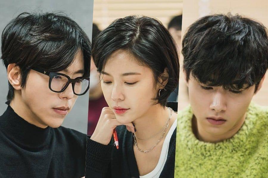 Yoon Hyun Min, Hwang Jung Eum, Seo Ji Hoon, And More Attend 1st Script Reading For Upcoming Rom-Com