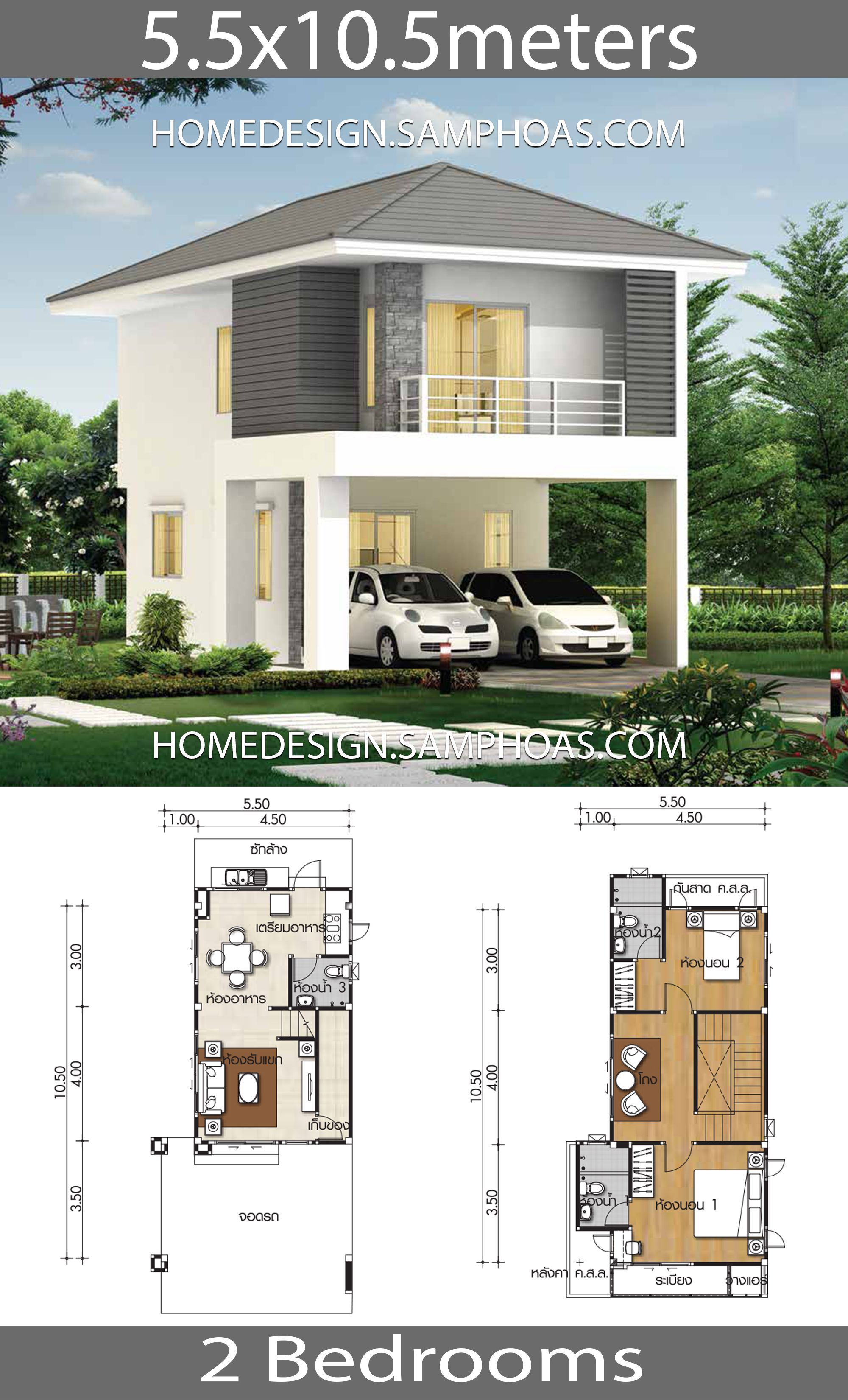 10 Beautiful House Plans You Will Love House Plans 3d In 2020 House Plans Beautiful House Plans Model House Plan