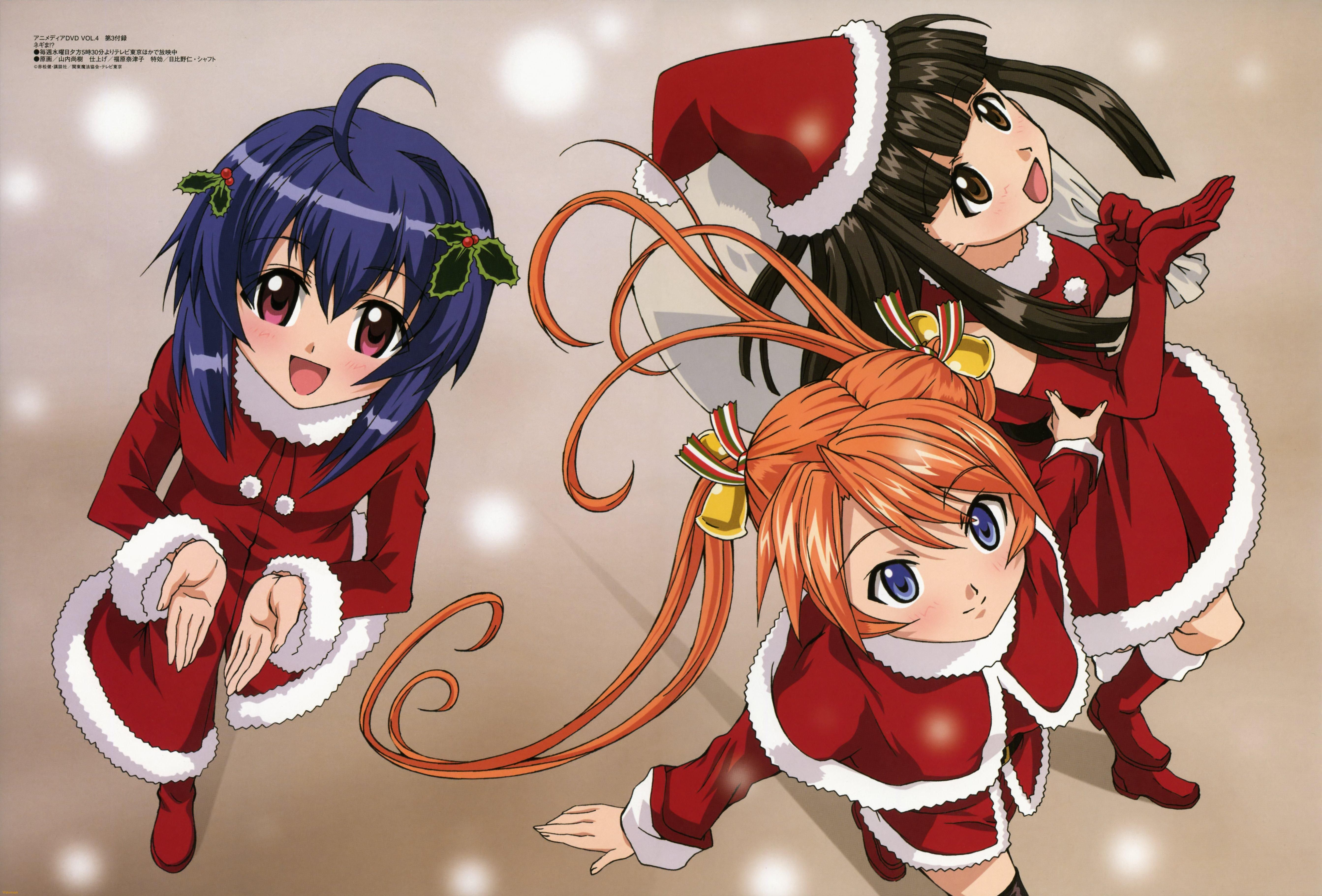 Negima Christmas Christmas Girls Christmas Anime Christmas