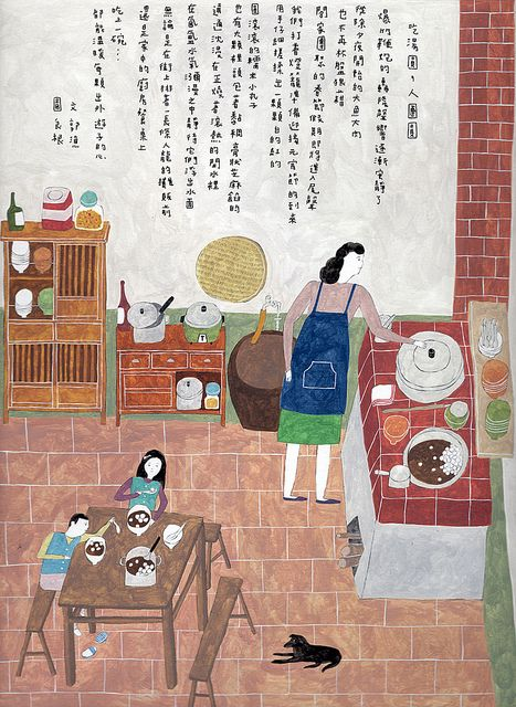 鄉間小路2月號-s by Ra Ra S' Va, via Flickr