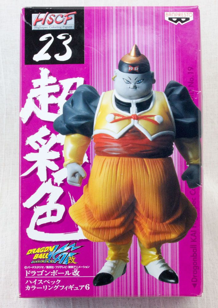 dragon ball hscf figure high spec coloring android 19 japan anime manga androide 19 dbz anime manga