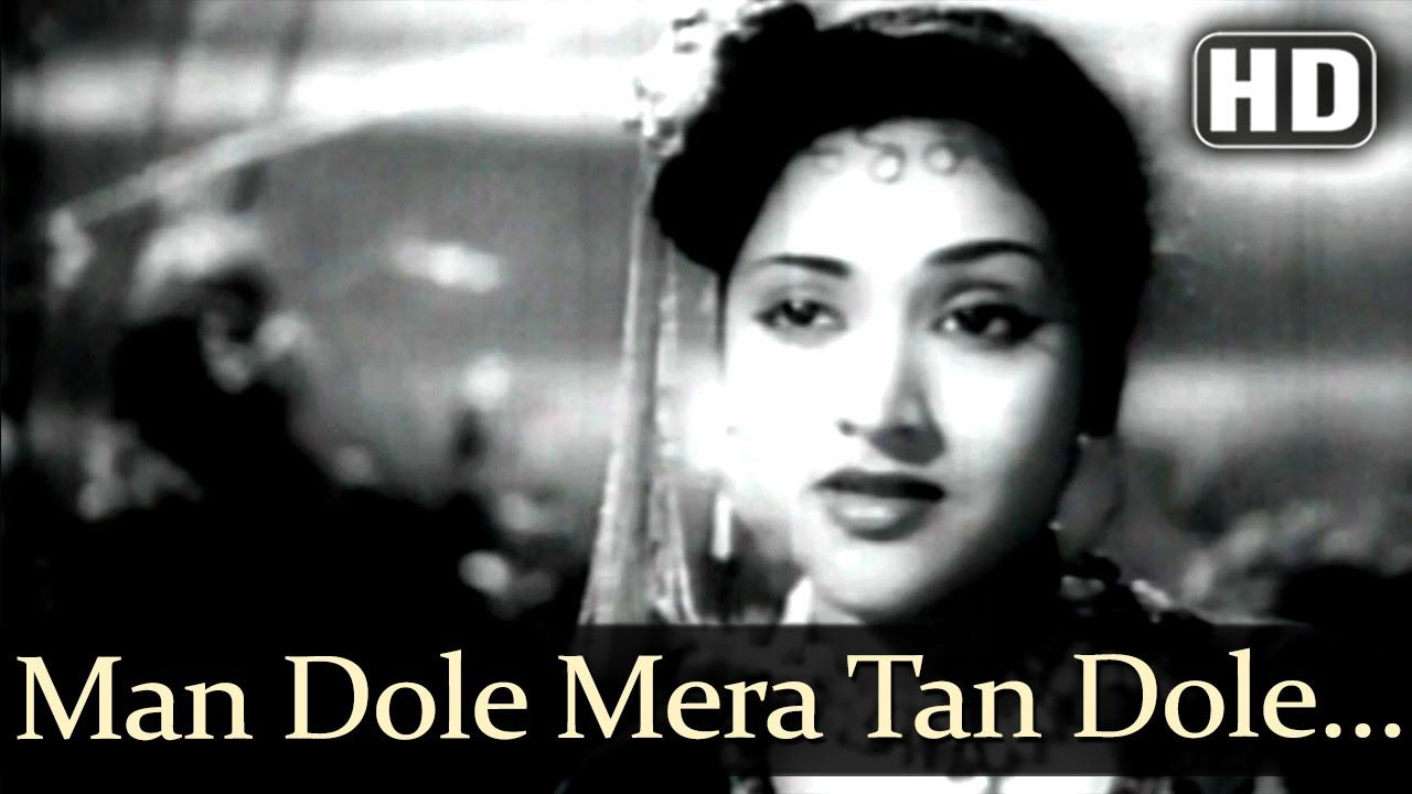 Man Dole Mera Tan Dole Hd Nagin Song 1954 Vyjayanthimala Prad Hindi Old Songs Old Song Download Songs