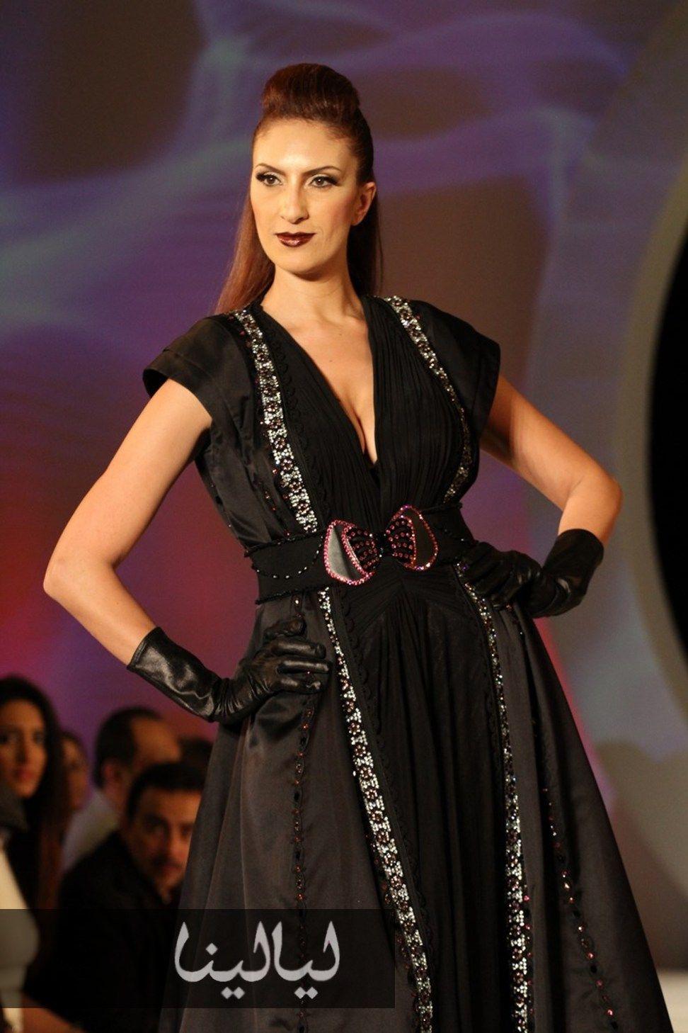 Najia Abadi