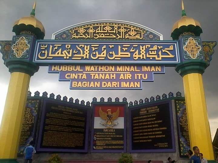 Hubbul Wathon Minal Iman