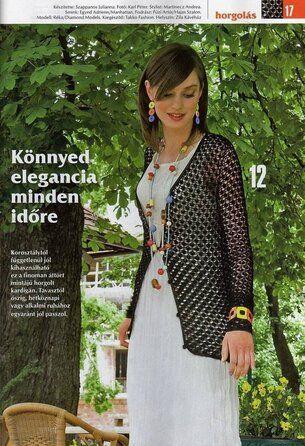 Photo of Жакты крючком — Yandex.Disk
