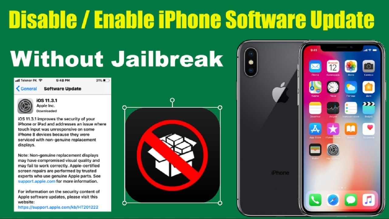 How to enable disable iphone software update without