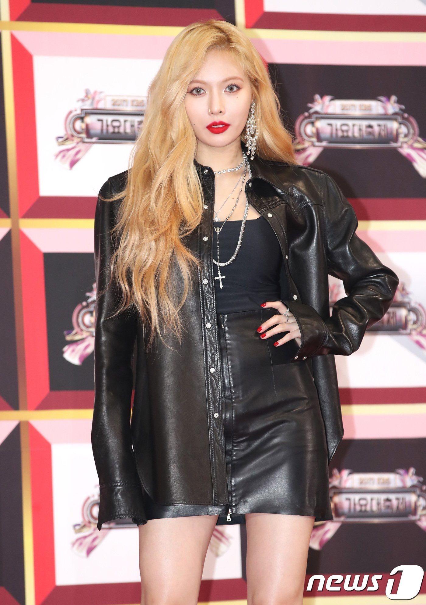 K Pop Source Adli Kullanicinin I Like Your Face Kpop Girl Group Edition Panosundaki Pin Kadin Kadin Modasi Guzellik